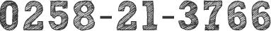 0258-21-3766