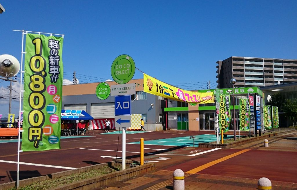 NST軽フェス/COCOSELETCT